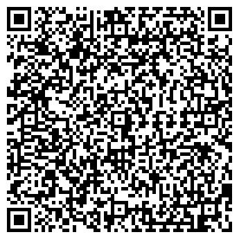 QR-код с контактной информацией организации Каскад Юг