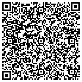 """QR-код с контактной информацией организации ООО """"Будмеханизация 10"""""""
