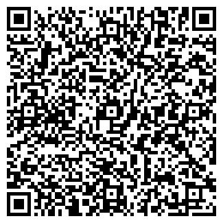 QR-код с контактной информацией организации СПЕЦДРУК