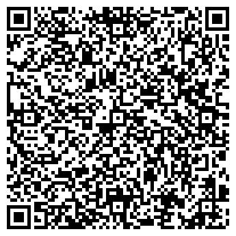 QR-код с контактной информацией организации Общество с ограниченной ответственностью ООО «Сиат-ЛТД»