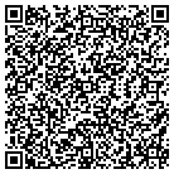 QR-код с контактной информацией организации ПАО «Квазар»