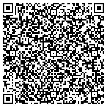 """QR-код с контактной информацией организации Общество с ограниченной ответственностью """"ФРОН ИНЖЕНИРИНГ"""" ООО"""