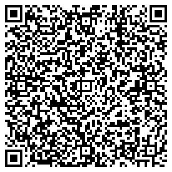 QR-код с контактной информацией организации Общество с ограниченной ответственностью ООО «Бенутек»