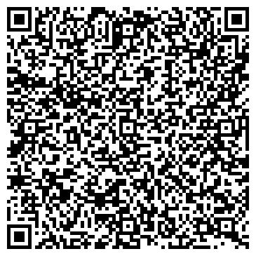 QR-код с контактной информацией организации ООО «Железные изделия»