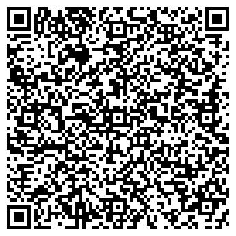 """QR-код с контактной информацией организации ООО """"Домус.Арт"""""""