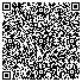 QR-код с контактной информацией организации РЕКЛАМА-ЮГ