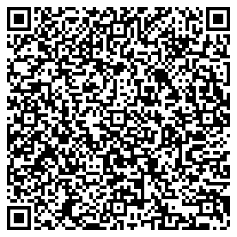 QR-код с контактной информацией организации Субъект предпринимательской деятельности ЧП. Мотуз