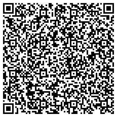 QR-код с контактной информацией организации Общество с ограниченной ответственностью ООО «Велес Трейд ЛТД»