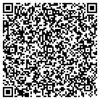 QR-код с контактной информацией организации Общество с ограниченной ответственностью ООО «Анкор Плюс»