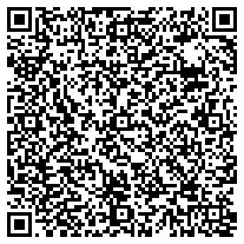QR-код с контактной информацией организации ЧП СТРИЧКА