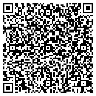 QR-код с контактной информацией организации ИНМАР