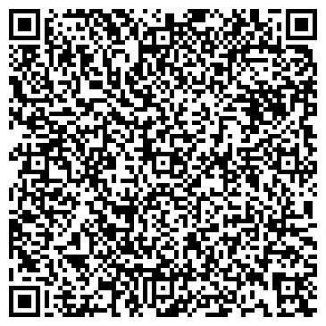 QR-код с контактной информацией организации ЧП «Кайдалов Г. В.»