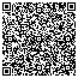QR-код с контактной информацией организации Пласт-65, Общество с ограниченной ответственностью
