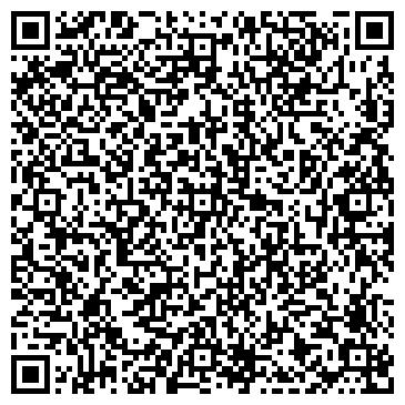 QR-код с контактной информацией организации ООО Украинская Бумажная Компания