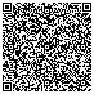 """QR-код с контактной информацией организации Общество с ограниченной ответственностью ООО """"Завод Спецмашремонт"""""""