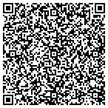 QR-код с контактной информацией организации MetalStyle