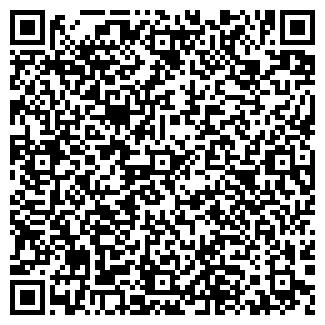 QR-код с контактной информацией организации ФО-П Ткач