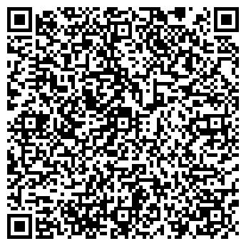 QR-код с контактной информацией организации ЧП Дидюк