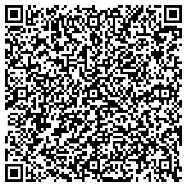 QR-код с контактной информацией организации ТОВ ИНЕКС СИСТЕМЗ