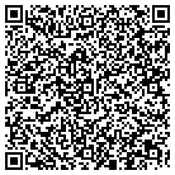 QR-код с контактной информацией организации ТОВ ГЛОБАЛ ТРЕЙД