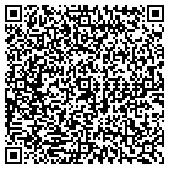 QR-код с контактной информацией организации Общество с ограниченной ответственностью Укрполифарм