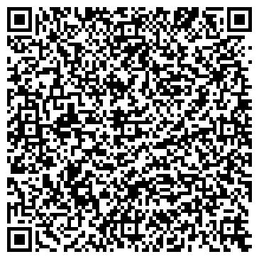 QR-код с контактной информацией организации Общество с ограниченной ответственностью ООО «Самей-Траст»