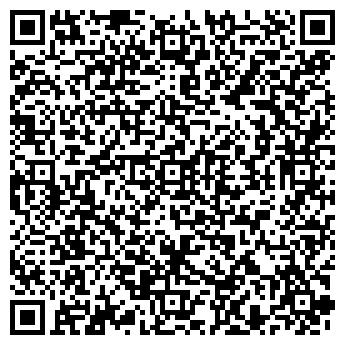 QR-код с контактной информацией организации ООО «Лемар-ЕМ»