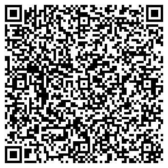 """QR-код с контактной информацией организации МЧП """"Агатис"""""""