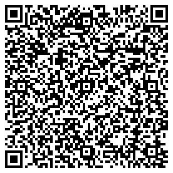 QR-код с контактной информацией организации Общество с ограниченной ответственностью ООО Грегор