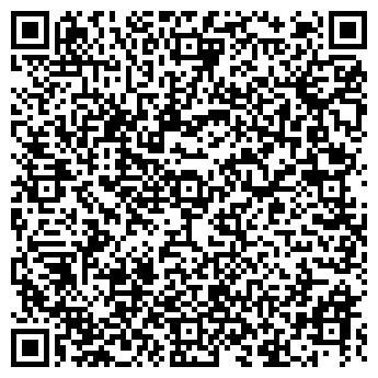 QR-код с контактной информацией организации Мегабудиндустрия