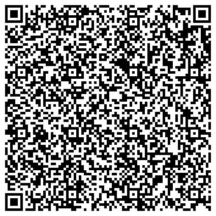 QR-код с контактной информацией организации Частное предприятие Pro Instrumental Group — штампы, пресс-формы, лит-формы, механическая обработка деталей