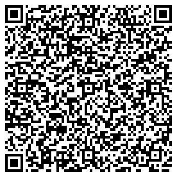 """QR-код с контактной информацией организации Субъект предпринимательской деятельности """"Виктори"""""""