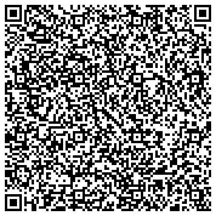 QR-код с контактной информацией организации КЗСА — Производство и продажа специальных станков-автоматов для массового и крупносерийного производ