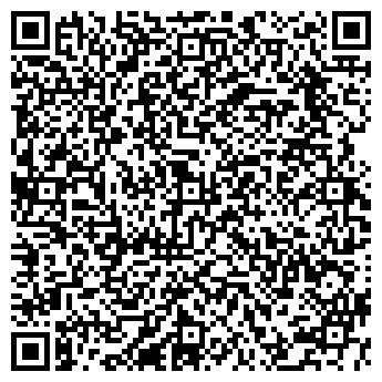 QR-код с контактной информацией организации СПЕЦТЕХСЕРВИС-ИВК
