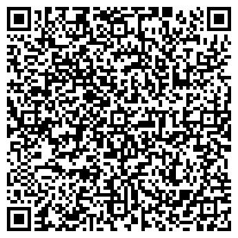 QR-код с контактной информацией организации ПП Пастушенко