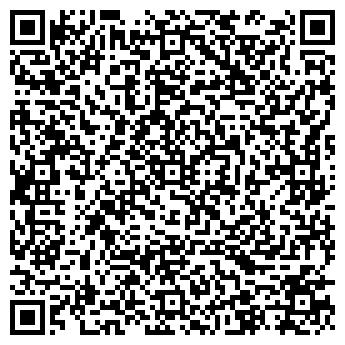 QR-код с контактной информацией организации Комфорт-Мастер