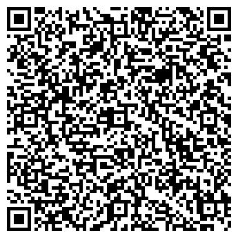 QR-код с контактной информацией организации Блок Мастер, Общество с ограниченной ответственностью