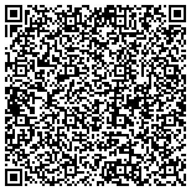 QR-код с контактной информацией организации Общество с ограниченной ответственностью ООО АЛЬФА-СФЕРА