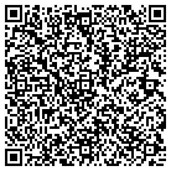 QR-код с контактной информацией организации КОМДИВ