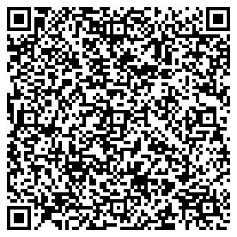 QR-код с контактной информацией организации ООО «Вест Стрим»