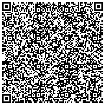 QR-код с контактной информацией организации Коллективное предприятие Универсал УТОГ Полтава - изготовление торгового и низковольтного оборудования, сувенирной продукции.