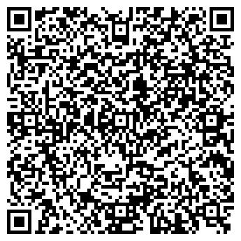 QR-код с контактной информацией организации ООО Тех-Мех