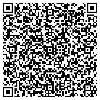 """QR-код с контактной информацией организации Общество с ограниченной ответственностью ООО """"Артмаш"""""""