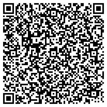 QR-код с контактной информацией организации ООО «Тайгер2011»