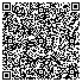 QR-код с контактной информацией организации Общество с ограниченной ответственностью Фирма «Моркун»