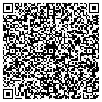 QR-код с контактной информацией организации СПД Сикорский