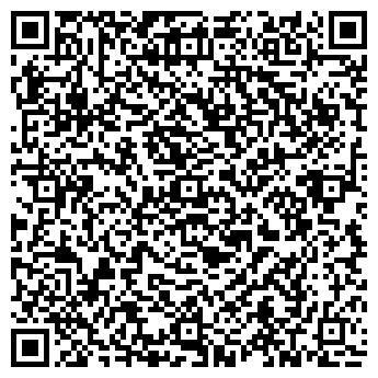 """QR-код с контактной информацией организации ЧП """"АДАС"""""""