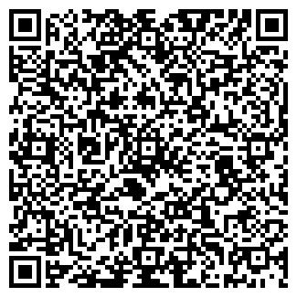 QR-код с контактной информацией организации aurum