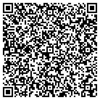 QR-код с контактной информацией организации ЧП Кульчицкий