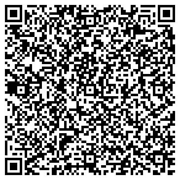 QR-код с контактной информацией организации Строй металл